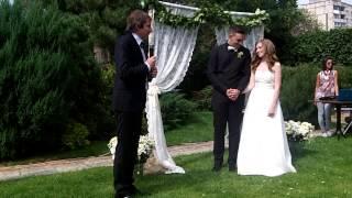 Речь отца невесты на свадьбе.  Катя& Никита