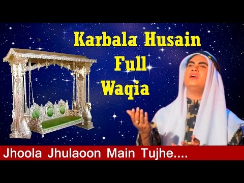 Jhoola Jhulaoon Main Tujhe | Full Karbala Husain Waqia | HD | Video | Rais Miyan