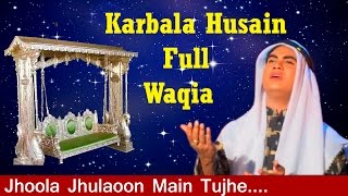Jhoola Jhulaoon Main Tujhe   Full Karbala Husain Waqia     Rais Miyan #Sonicislamic