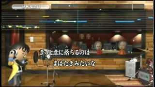 Wii U x Joysound Karaoke - Yuzurenai Negai