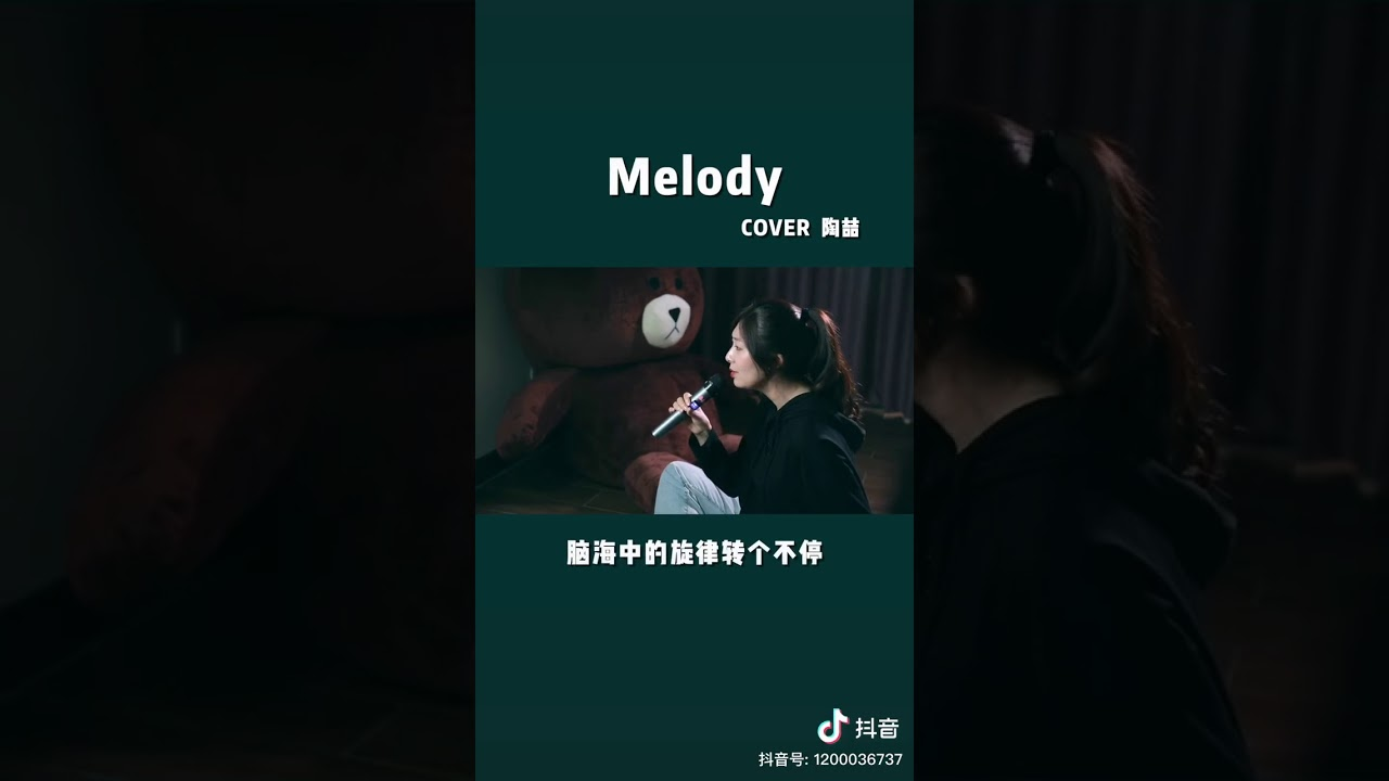Melody 陶喆- 女版翻唱 - YouTube