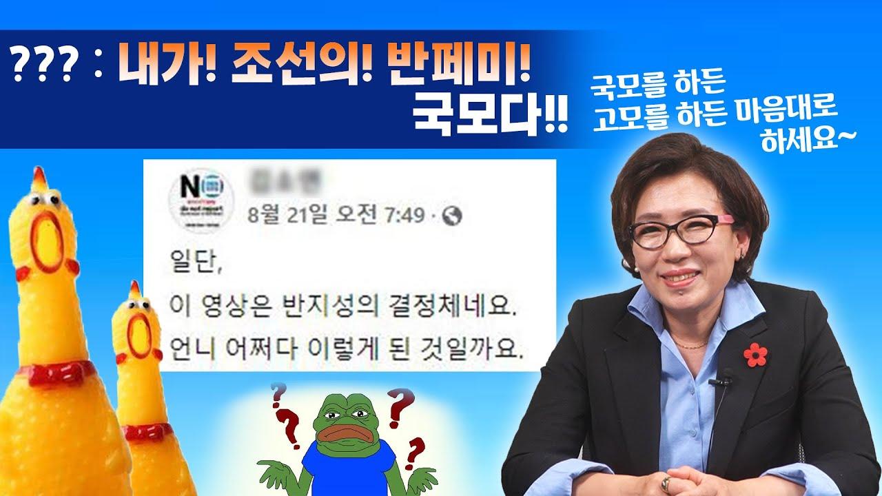 """""""오늘은 화도 안남ㅋ 화 안나는 영상""""여명숙의 개수작 TV 117화"""