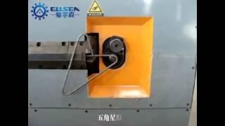 CNC stirrup bending machine/Automatic bending machine-China Ellsen