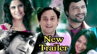 Duniyadari - Marathi Movie Trailer - Swapnil Joshi, Sai Tamhanakar, Ankush Chaudhari