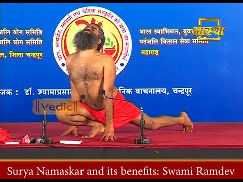how to do surya namaskar video download