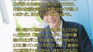 田辺誠一の画伯が現在非常に人気に!! 独特な書き口の絵の作品はレディ...