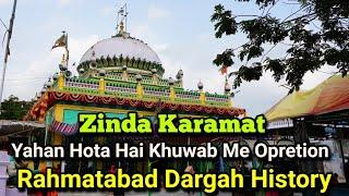 Zinda Karamat | Yahan Hota Hai Khuwab Me Opretion | Rahmatabad Dargah History