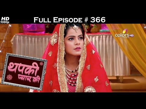 Thapki Pyar Ki - 1st July 2016 - थपकी प्यार की - Full Episode HD