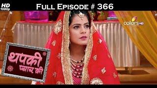 Video Thapki Pyar Ki - 1st July 2016 - थपकी प्यार की - Full Episode HD download MP3, 3GP, MP4, WEBM, AVI, FLV September 2018