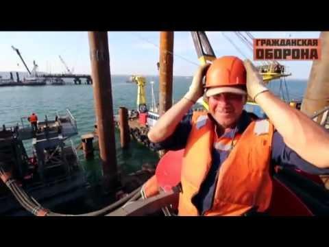 Керченский мост: миллионная афера или реальность — Гражданская оборона, 23.08