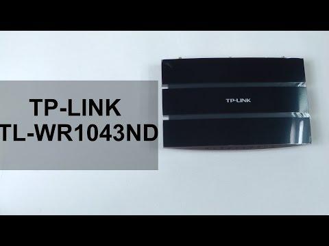 ITsvet | TP-Link TL-WR1043ND Ruter