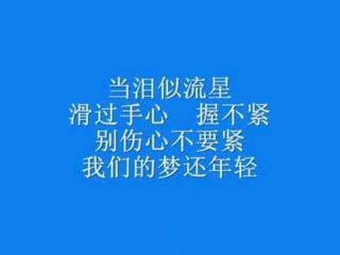 Make a wish-Vic Zhou(周渝民)