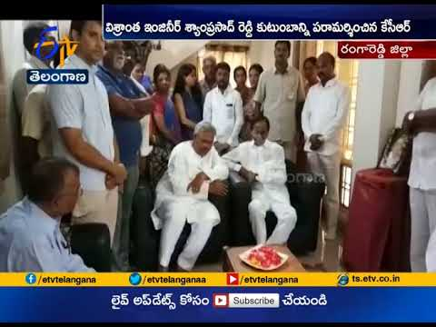 CM KCR Visits | Retired Chief Engineer Shyam Prasad Reddy Residence | Pays  Tributes to His Son