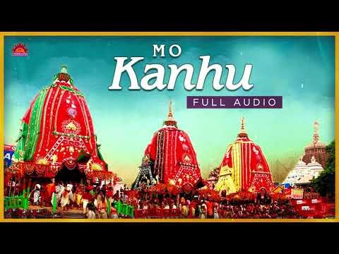 Jai Jai Jagannath - Oriya Bhajans - Mo kanhu Re Odia Bhajans - Odia Songs 2018 - Oriya Bhajans