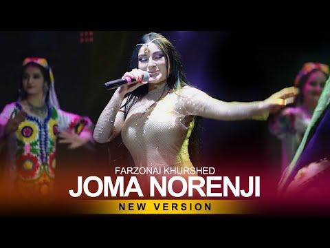 Farzonai Khurshed - Joma Norenji - New Version 2021  Video FullHD