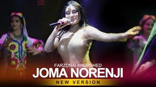 Farzonai Khurshed - Joma Norenji - New Version 2021 |Video FullHD