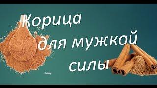 видео Чем лук полезен для мужчин: рецепты для мужской силы