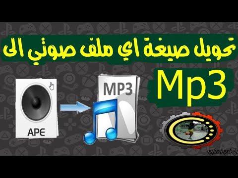 كتاب اين الطريق لحازم ابو اسماعيل pdf