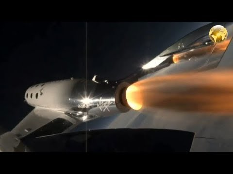 Virgin Galactic reaches supersonic speed _ 04/06/2018