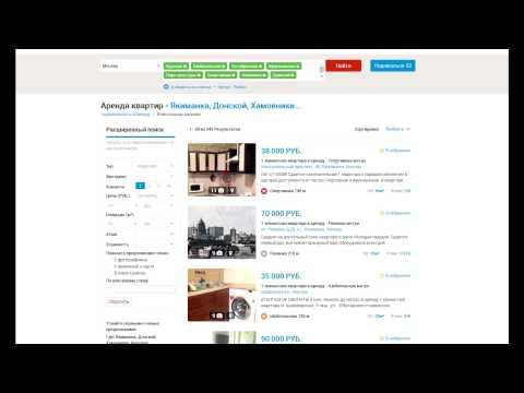 Ищите недвижимость на Domofond.ru по доп. параметрам