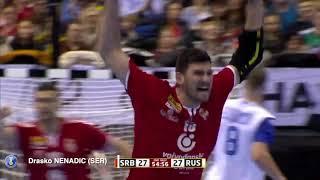 Top 5 Plays on January 11 | IHFtv - Germany Denmark 2019 Men's Handball World Championship