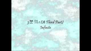 Infinite - A Third Part