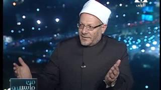 برنامج من ماسبيرو - ولقاء مع الدكتور/ شوقى علام - مفتى الديار المصرية24-8-2017