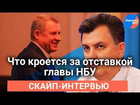 Александр Дудчак пояснил,