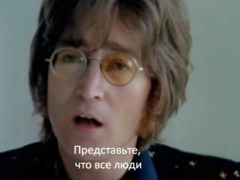 John Lennon - Imagine (1971)