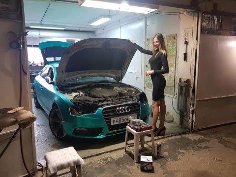 Ауди Audi A5. Г**но в зеленой обертке? Лиса рулит. Елена Лисовская