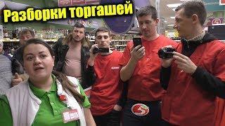 Магнит пришел с проверкой в Пятерочку / Директор и покупатели в шоке