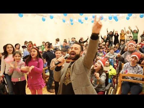 Mger Armenia & Roza Filberg - Concert KHARBERD SPECIALIZED CHILDREN