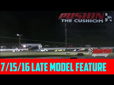 Lafayette County Speedway 7/15/16 Late Model Feature