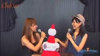 2014.5.25 川奈栞の「HELLO TV」ゲストは はづきさん 川奈栞 検索動画 30