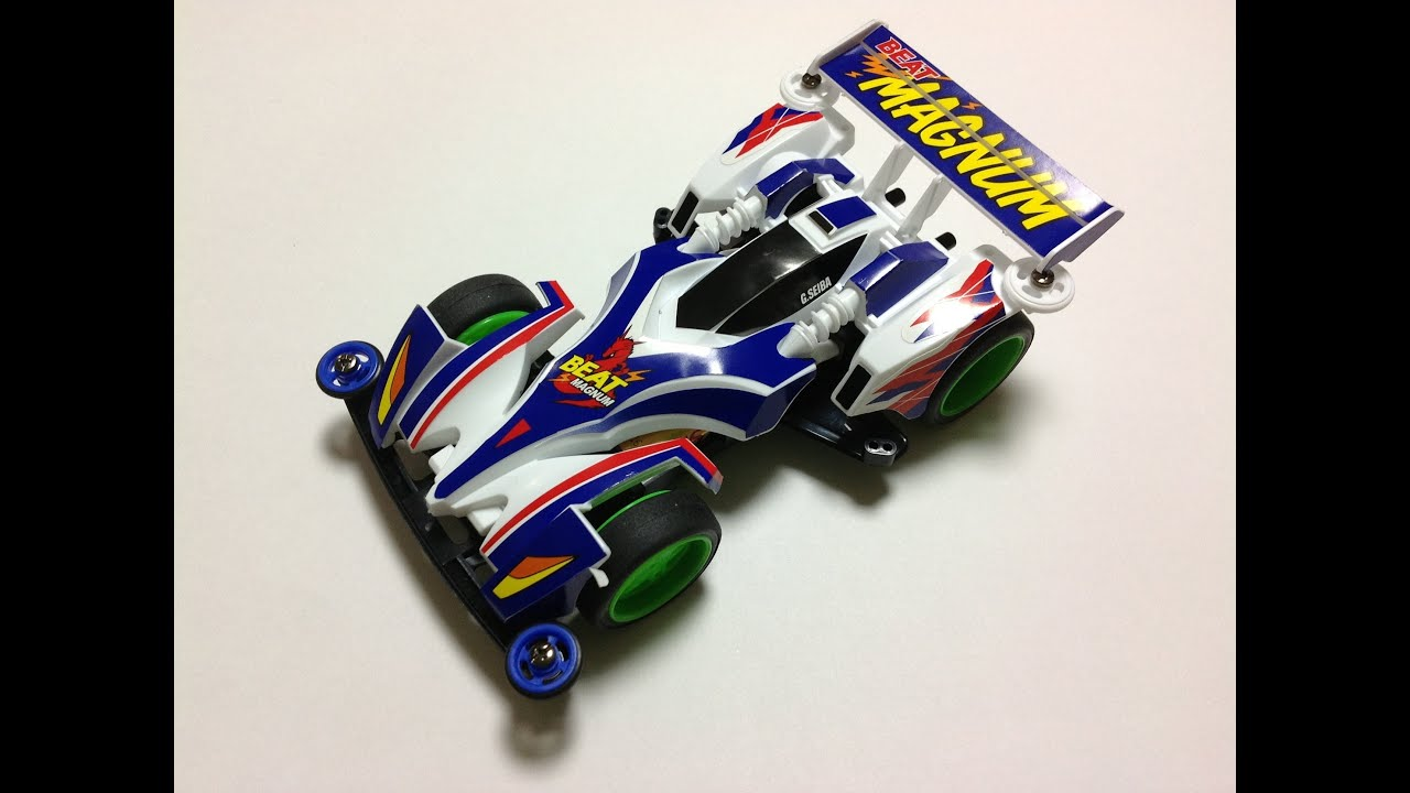 What Rhymes With Car >> TAMIYA ミニ四駆 BEAT-MAGNUM 完成! - YouTube