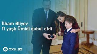 Oxu.Az - İlham Əliyev 11 yaşlı Ümidi qəbul etdi