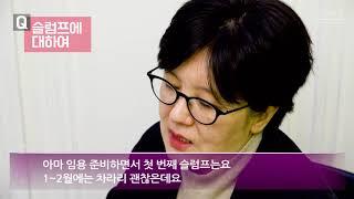 [기획 영상] 음악 이미정교수님 인터뷰
