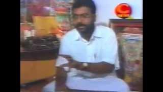 Shri Vashishta Vaitheeswaran Koil Nadi Astrology featured C NEWS