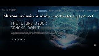 SHIVOM EXCLUSIVE AIRDROP 📢 -⭐️⭐️⭐️⭐️⭐️ 5/5 stars- 💰worth 12$ + 4$ per ref