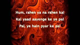 Lyrics of Hum,rahen ya na rahen kal.