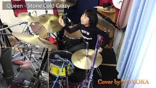Stone Cold Crazy - Queen / Cover by Yoyoka, 9 year old