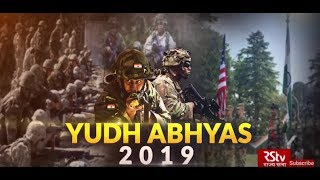 In Depth - Yudh Abhyas 2019   India-US Joint Military Exercise