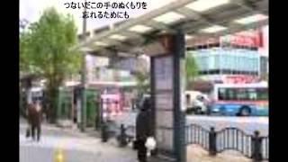 作詞 千家和也 作曲 葵 まさひこ カラオケは wagen3 さんのアップです。...