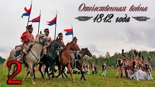 Обзор мода Отечественная война 1812 [Mount & Blade: Warband] #2 - Смотрим Российскую империю