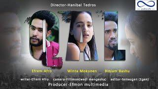 QAL новый эритрейский фильм 2020: QAL Hadash Nay Tigrinya Drama 2020
