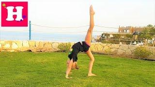 Художественная гимнастика домашнее задание // Тренировка до заката.
