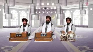 Bhai Satwinder Singh, Bhai Harvinder Singh - Gur Meri Pooja Gur Gobind
