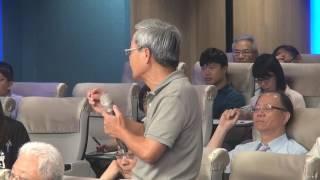 電力系統不平衡問題與改善研討會 問題與討論