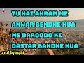Tu hai ahram me Anwar bandhe hua🌷 Whatsapp Status Video Download Free