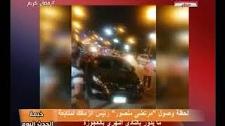 بالفيديو| انفعال وغضب